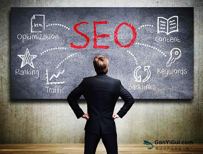 网站SEO优化选择热门关键词好吗?关键词选择方法