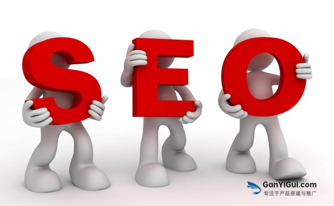 南京seo优化成为初创企业营销首选之一